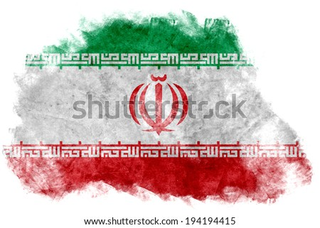 Iran. Iranian flag painted with watercolor on wet white paper