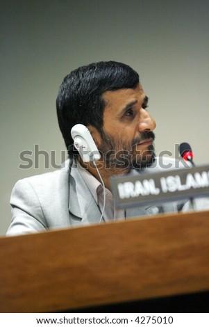 Iran's President Mahmoud Ahmadinejad - stock photo