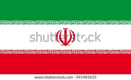 Iranian flag - stock photo