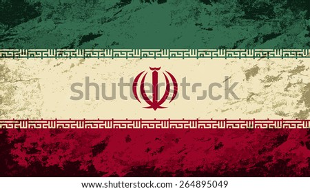 Iranian flag Grunge background. Raster version