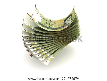 Iranian Rial (isolated with clipping path) - stock photo