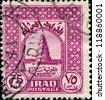 IRAQ - CIRCA 1941: A stamp printed in Iraq shows Spiral Tower of Samarr, circa 1941 - stock photo