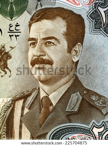IRAQ - CIRCA 1986: Saddam Hussein (1937-2006) on 25 Dinars 1986 Banknote from Iraq. Fifth President of Iraq during 1979-2003. - stock photo