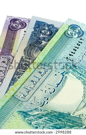 Iraqi banknotes isolated on a white background. - stock photo