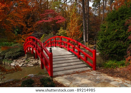 Iris Bridge (Ayamebashi), Sarah P. Duke Gardens, Duke University, North Carolina. - stock photo