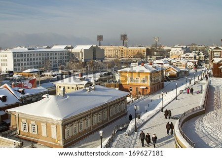 IRKUTSK, RUSSIA - JAN 04: On the territory of 130 quarter in the historic part of Irkutsk during the school holidays have been organized holidays for children January 04, 2014 in Irkutsk, Russia