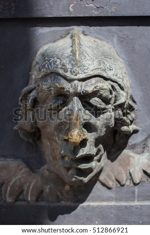 iron face of the Spanish conqueror at the entrance to the Cathedral in Santo Domingo Dominican Republic