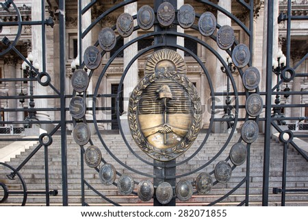 iron gate of national congress in buenos aires