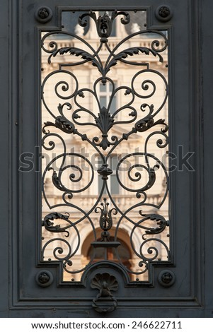 Iron gates of Potocki Palace in historic Lviv, Ukraine - stock photo