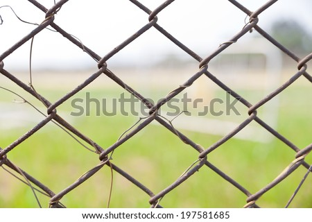 Iron hain fence