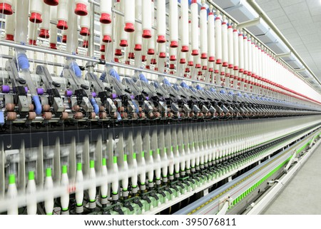 Is spinning equipment operation  - stock photo