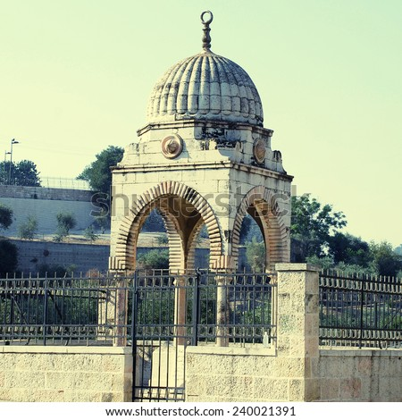 Islam chapel in old Jerusalem, Israel. Square toned image, instagram effect  - stock photo