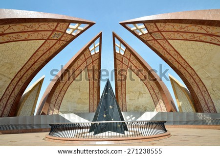 ISLAMABAD - APRIL 2 2015: Pakistan Monument is a national monument representing the nation's four provinces and three territories. Construction of it started in 2004 and completed in 2007. - stock photo