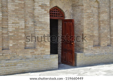 Islamic antiquity and architecture X-XII century on the background. - stock photo