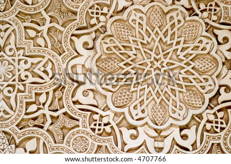 Islamic (Arabic) style, Alhambra, Granada - stock photo