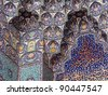 Islamic architectural artwork in the Al Qubrah Mosque in Muscat, Oman. - stock photo