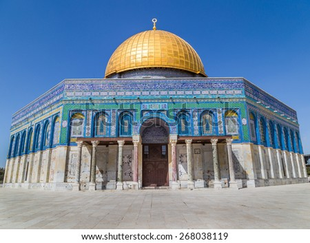Islamic Architecture, Dome of the Rock, Felsendom, Jerusalem