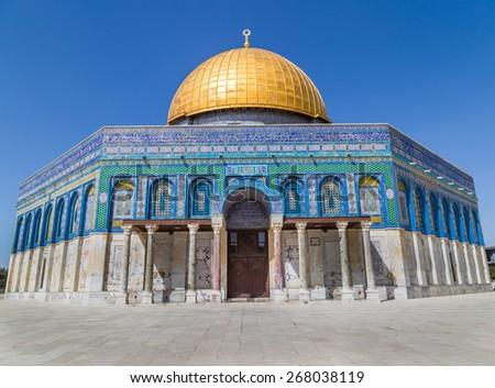 Islamic Architecture, Dome of the Rock, Felsendom, Jerusalem - stock photo