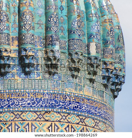 Islamic art    - stock photo