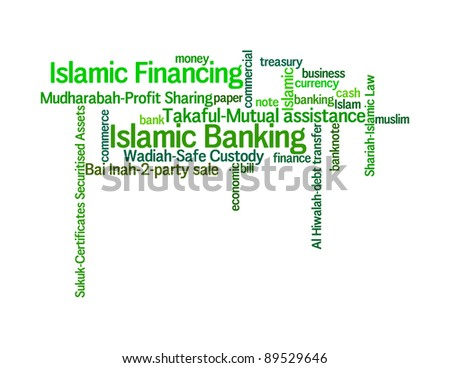 islamic banking essay islamic banking dissertation proposal islamic banking steady in