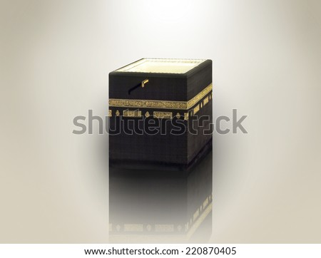 Islamic concept of adha greeting and kaaba Holy month for hajj in islam  - stock photo