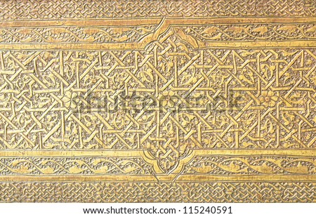 Islamic design pattern on a historical door in Omayyad Mosque - Damascus Syria - stock photo