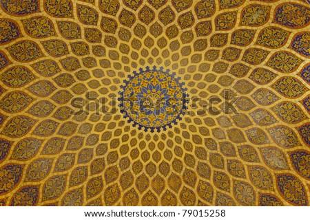 Islamic Dome Art - stock photo