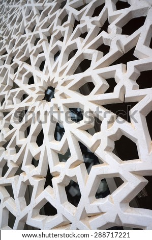 Islamic geometric pattern  - stock photo