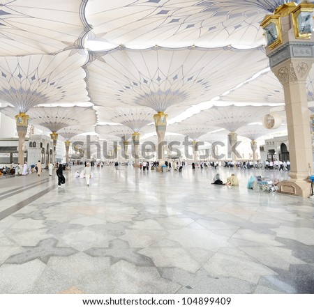 Islamic Holy Place Medina Munawwara - stock photo