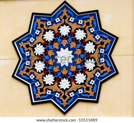 Islamic logo design - stock photo
