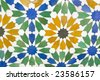islamic & malay decorative pattern - stock photo