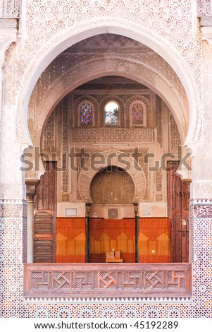 Islamic Mosque - stock photo