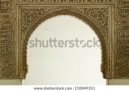 Islamic ornaments on a wall in an ancient castle - stock photo