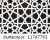 islamic pattern - stock photo