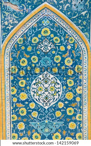 islamic pattern for background purpose - stock photo