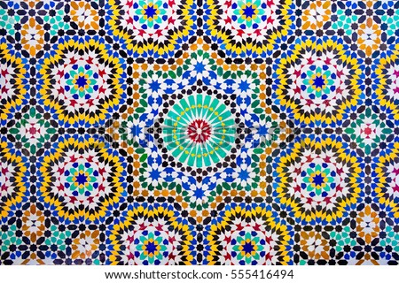 Elegant Islamic Pattern Of A Mosaic In Moroccan Style. Tiled Oriental Ornaments  From Morocco Are Found