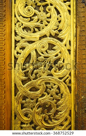 Islamic pattern of the antique teak staircase of the Holy Kaaba - stock photo