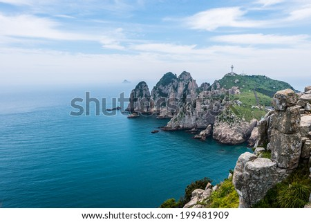 Island that is part of the national park in South Korea. - stock photo