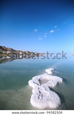 Islands of sea salt - stock photo