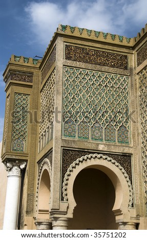 Ismail Mosque, Meknes, Morocco - stock photo