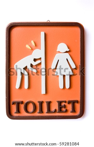 isolate of joke toilet sign - stock photo
