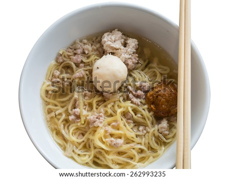 isolated bowl of Thai style noodle - stock photo