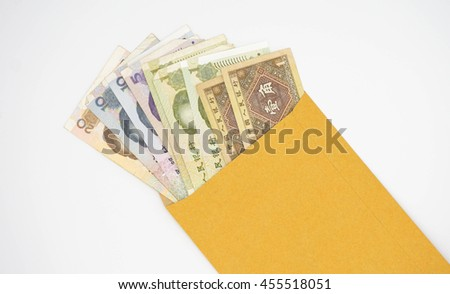 Isolated Chinese banknotes in a brown envelope on a white background