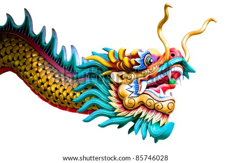 isolated chinese dragon on white background
