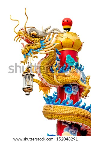 Isolated Chinese style dragon statue
