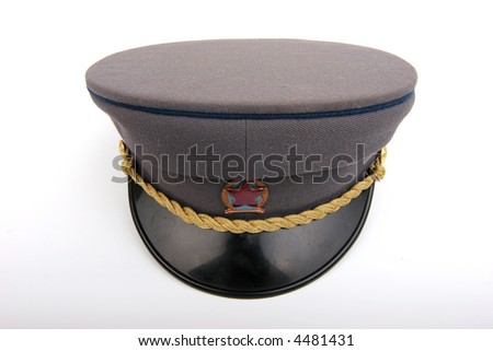 Isolated communist cup - stock photo