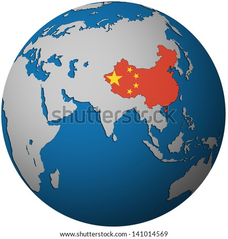 Where does China rank in size compared to the rest of the world?