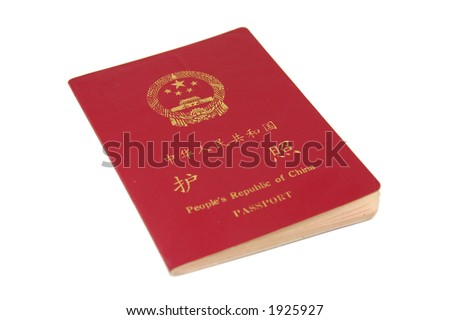 isolated passport of People's Republic of China - stock photo