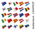 Isolated raster version of vector set of world flags 2 (contain the Clipping Path of all objects) - stock vector
