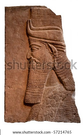 Isolated relief of an ancient assyrian king - stock photo